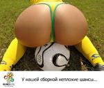 У нашей сборной неплохие шансы... POLAND-UKRAINE