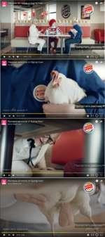 Реклама Автор: Brand Lover biiiatib«' Пропустить рекламу и Осталось • 0:1 » Щ I т>: L «п Г г rL У Пропустить рекламу и О * Реклама наггетсов от Бургер Кинг Автор: Brand Lover Осталось 0:13 <D youtube.com С? ^ И 4 0:12/0:25 Ф П Q