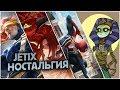Заставки любимых мультфильмов Jetix [Ностальгия],Film & Animation,мультики,мультфильмы,ностальгия,лучшие мультфильмы,jetix,fox kids,лучшие мультсериалы диснея,мультфильмы онлайн,мультфильмы 90-х,для детей,заставки мультфильмов джетикс,заставки jetix,забытые мультфильмы jetix,заставки из мультфильмов