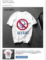Не подохну я от скуки Потому, что Гена Букин!!! http://ali.pub/37ux9h Открыть в магазине 607.32 руб. |Мужская летняя футболка с надписью «Gay Pride», футболка с принтом «Аниме», брендовая... ru.aliexpress.com