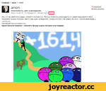 Главная > anon > anon anon Анонимность, цвет и деградация. Подписчиков: 32 Сообщений: 63 Рейтинг постов 161.4 — отписаться & заблокировать Все, что вы запостите в анон, останется анонимным. Посты и комменты размещаются от имени пользователя anon. Задавайте личные вопросы. Никто о вас хуже не
